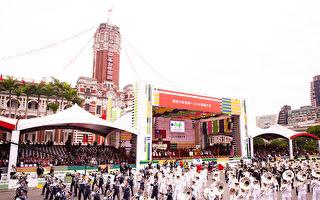 2020台湾大选 中共11手段干预(上)