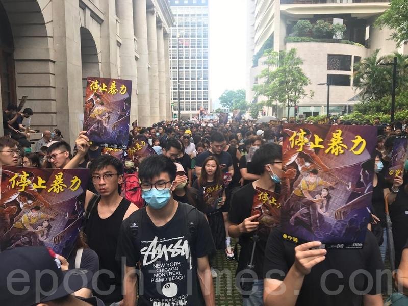 7月28日,香港中環集會不少參加遊行的市民舉起「停止暴力」海報。(余鋼/大紀元)