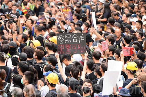 7月28日,有市民舉起「警黑合作 黑警可恥」的標語。(宋碧龍/大紀元)