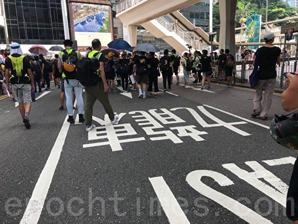 7月28日,有市民在軍器廠街一帶遊行人士。(蔡雯文/大紀元)