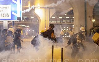組圖4:7.28香港上環煙硝瀰漫如戰場