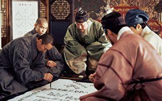 《王的文字》劇情受熱議 在韓首週票房稱冠
