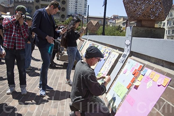 旧金山摆连侬墙 支持港人和平抗争