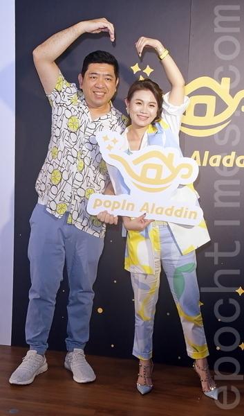 NONO、朱海君《popln Aladdin 3in1智能投影灯》日本最新科技发表记者