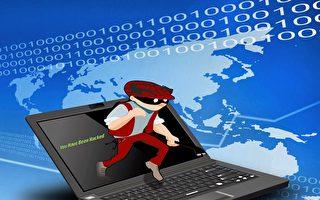 56%台企遭网攻 专家:骇客盗个资获利4次