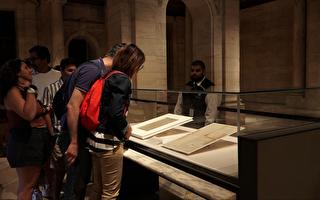 独立宣言罕见副本 纽约公共图书馆展出