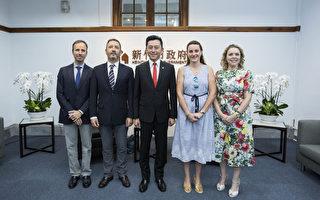 葡萄牙國會首次訪竹市 請益人口年輕化祕訣