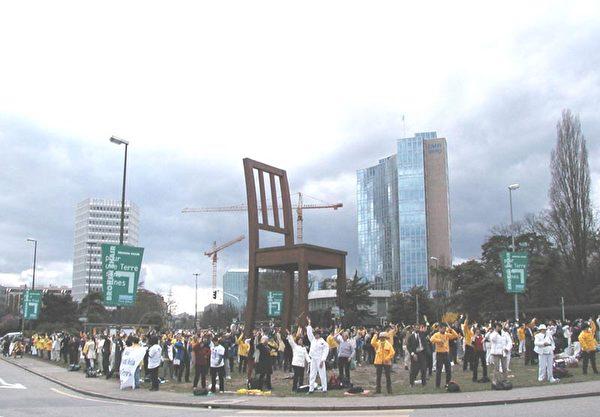 2002年3月20日,聯合國人權會議期間,700餘位歐洲及其它地區的法輪功學員在瑞士日內瓦聯合國大樓前的草坪上煉功請願。(明慧網)