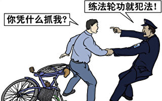 南昌十多名法輪功學員遭中共非法判刑
