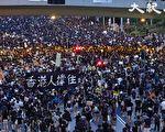 43萬人7·21反送中 港民:繼續站出來