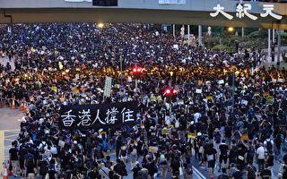 袁斌:香港反送中为何正在升级为反中共?