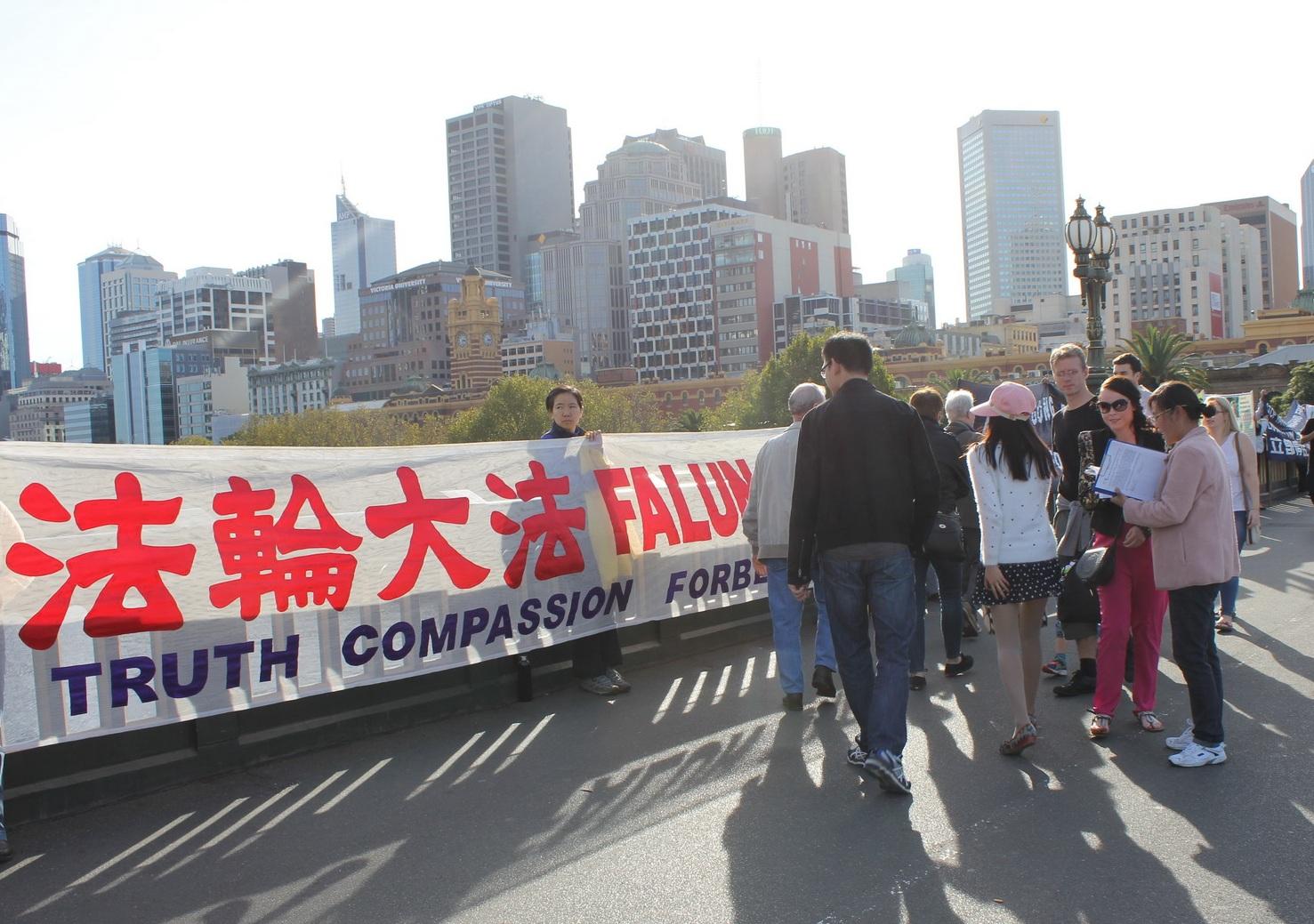 2014年4月25日,法輪功學員在澳洲墨爾本市中心著名景點及交通要道——王子橋,以真相橫幅構成勇氣長城,紀念北京「四‧二五」萬人和平上訪。(明慧網)