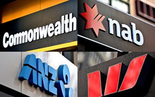 澳洲四大銀行與官方利率差 升至25年新高