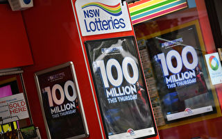 1.1億元 澳洲史上最大彩金 三人瓜分