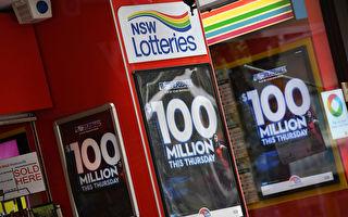 强力球头奖赢家未出现 下周彩金1.1亿元