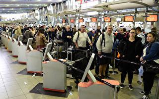 澳洲各大机场安检系统出故障 多架航班延误