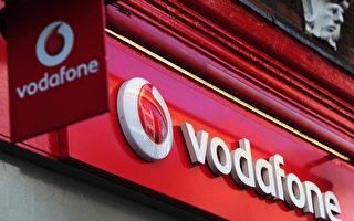 代第三方收账坑客户 Vodafone将退款