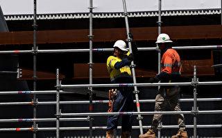 房產銷售大減 建築行業或流失10萬份工作