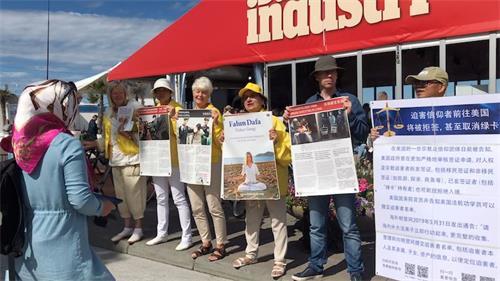 瑞典民主週中共阻礙法輪功學員講真相失敗