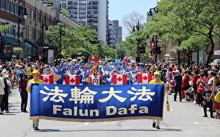 蒙城游行庆加国152岁 法轮功队伍获赞最美