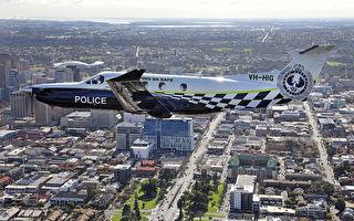 南澳警方的皮拉圖斯(Pilatus)PC12飛機
