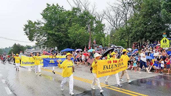 7月4日,法輪功學員冒雨參加馬里蘭州卡頓斯維爾(Catonsville)獨立日遊行。(大紀元)
