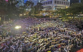 胡少江:香港:令人遗憾的暴力和令人憎恶的暴政
