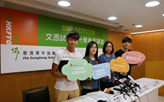香港四成八文凭试考生压力达高水平