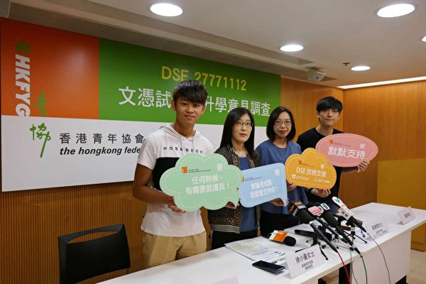 香港四成八文憑試考生壓力達高水平
