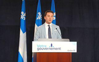 魁北克省公布移民免费法语学习新政策