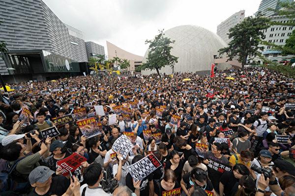 23万人上街反送中 和平抗暴到九龙