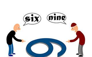 沟通发生认知偏差 在于没有理解好2件事
