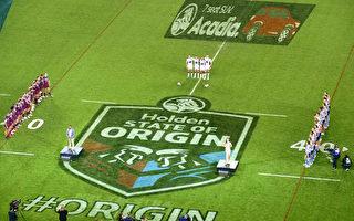 澳洲橄榄球洲际赛 新州击败昆州卫冕成功