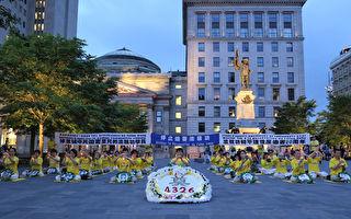 法輪功反迫害20周年 蒙特利爾集會燭光夜悼