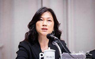 外媒爆中共控制台媒 政院:代理人修法具正当性
