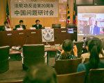胡平:未来道德重建 法轮功将发挥更大作用