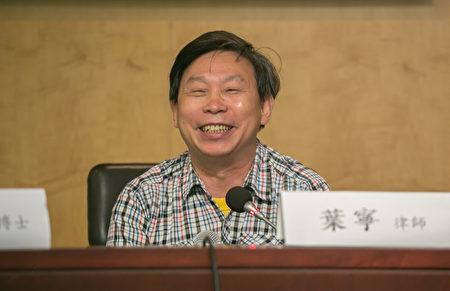 葉寧:有了大法的存在,中華民族終將得救,因為大法的存在和洪傳,全人類也有了得救的盼頭和指望。(李莎/大紀元)