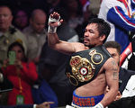 40歲菲律賓拳王帕奎奧成WBA次中量級霸主