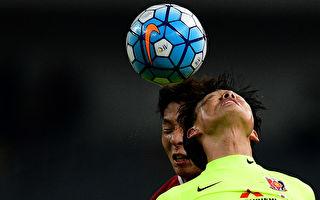 世界杯预选赛40强赛 中国男足再抽好签
