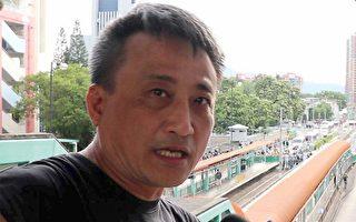香港评论员吴明德:警队公开挑衅市民