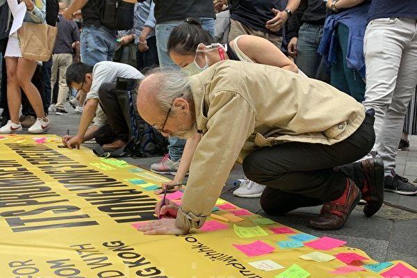 金寶:香港和平及可持續的社會運動與團結、信念和希望