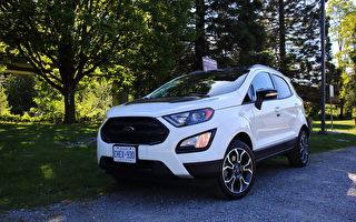 车评:经济与运动的结合体 2019 Ford EcoSport SES