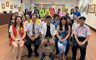 集集国中师生联展 传达社会关怀与爱乡情怀