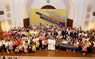 第五届亚太科学论坛 16国资优生齐聚交流
