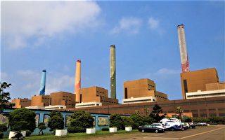台中上半年PM2.5创新低 再推中火减煤4成