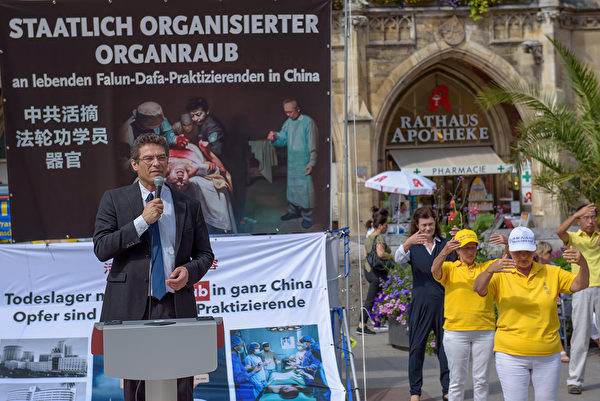 7月19日,在慕尼黑市政聽前的馬琳廣場上,德國部份法輪功學員舉行了反迫害20周年集會,德國國會議員沃夫岡‧維勒(Wolfgang Wiehle,AfD)來到集會現場支持並致辭。(Mihai Bejan/大紀元)