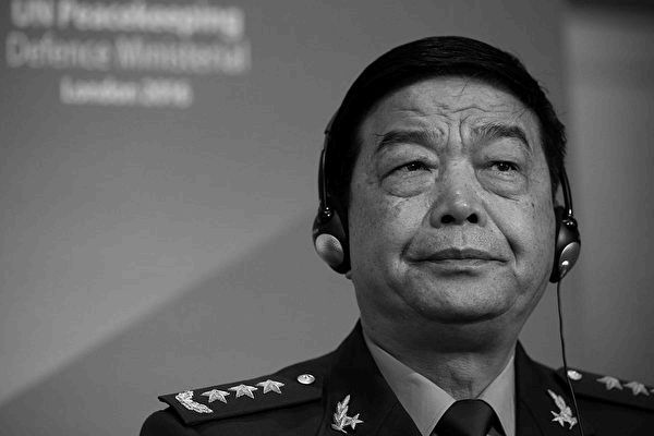 傳中共前國防部長常萬全問題嚴重被降級