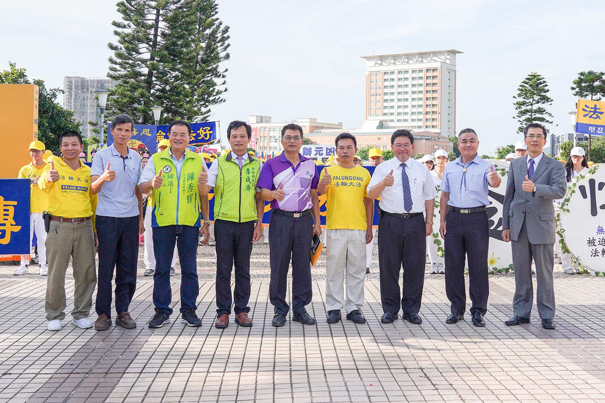 2019年7月14日,台灣中區逾千名部份法輪功學員在彰化舉行反迫害20周年遊行暨悼念會。(龔安妮/大紀元)