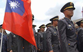 革新士官制度 蔡英文要國防部提改革項目