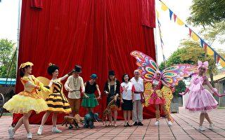 波兰木偶诊所剧院欢乐踩街 童玩节亮相
